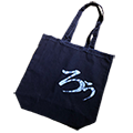 https://www.roketsu.com/wp-content/uploads/2021/05/icon_02_totebag.png
