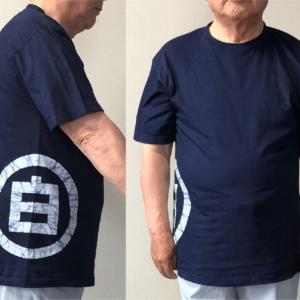 祝いTシャツ白寿99歳