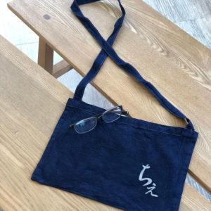 サコッシュキャンバスインナーポケット付かなデザインTR-1075-008-Kana