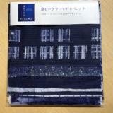 roketsu dyeing cloths set