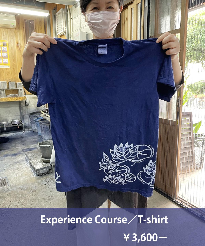 ローケツ染め体験Tシャツ
